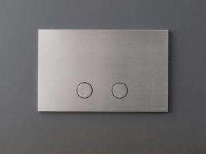 Cea Hydroplate placca di comando wc due pulsanti a filo PLA02